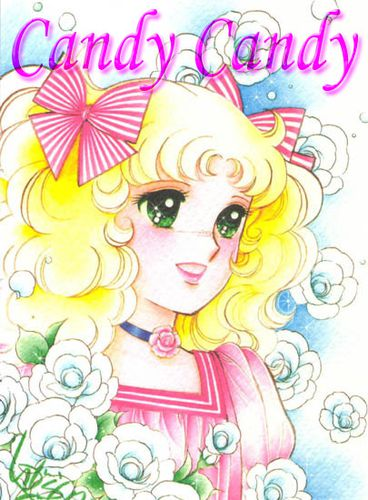 affiche Candy Candy 1976 1