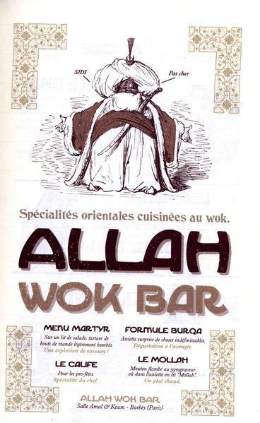 Aderriere allah