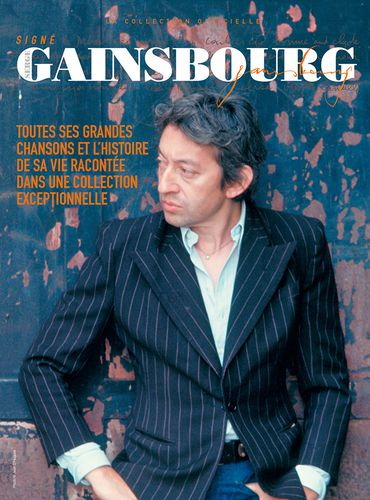 Gainsbourg visuel low (2)