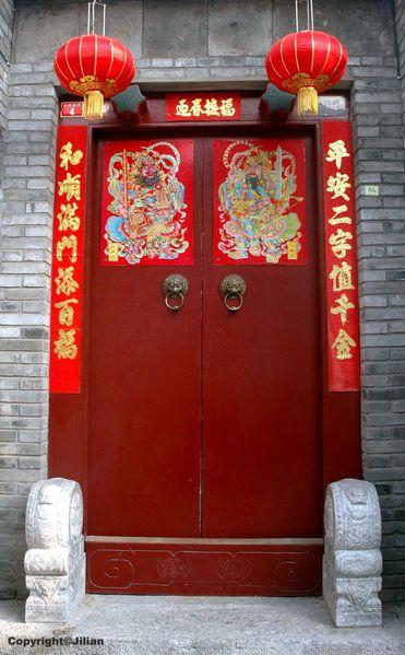 Chunjie 2009-Duilian 011bis copy
