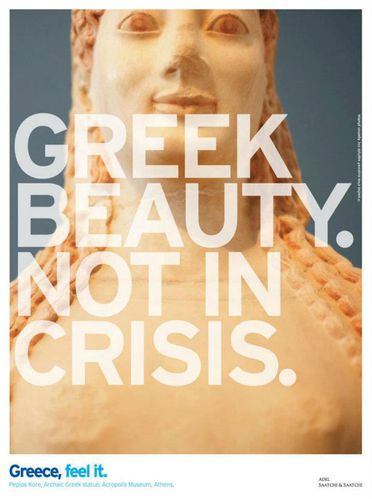 greek-beauty-not-in-crisis2.jpg