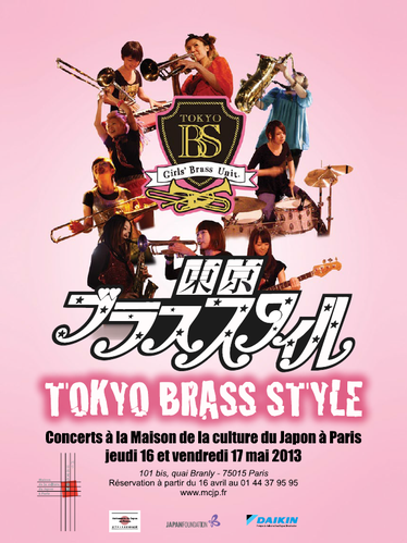 tokybrass