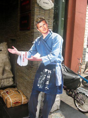 La publicit en chine les aventures de julien en chine - Code avantage maison du monde ...