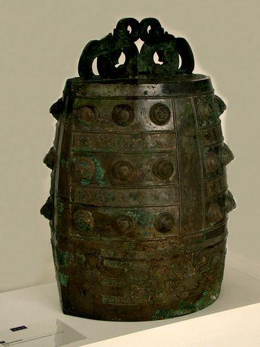 6657-SARRAN-Cloche-Bronze-BO-Chine.jpg