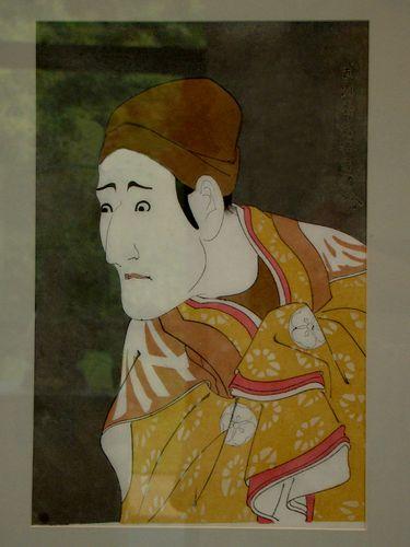 6636-SARRAN--Acteur-Kabuki-papier-soie-Japon.jpg