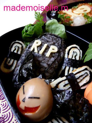 bento halloween octobre2010 04