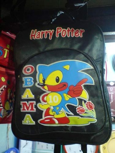 the-worlds-coolest-backpack.jpg