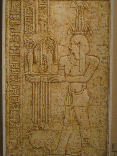 dieu du Nil