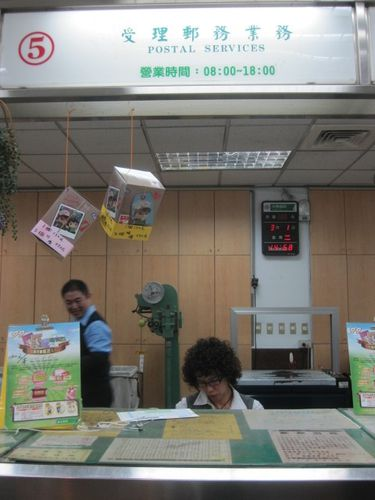 postoffice_taipei_3-copie-1.jpg