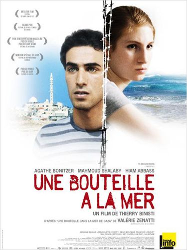 2012-02-08-bouteille
