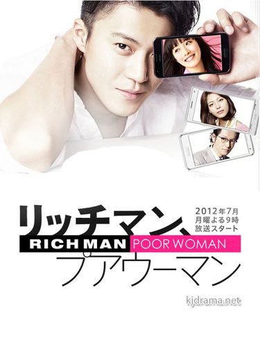RICH-MAN-POOR-WOMAN-POSTER.jpg