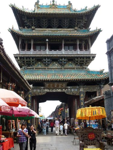 07 Pingyao - City tower 03