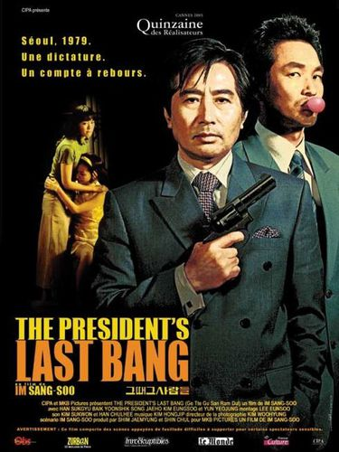 the-presidents-last-bang.jpg