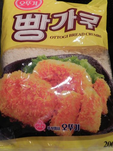 Dips-de-poulet-en-croute--2-.JPG