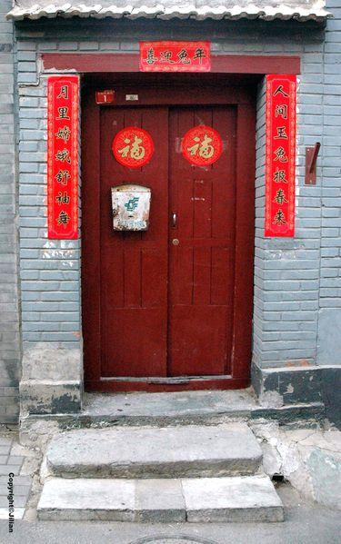 Xiaoxiangfeng hutong - Avril 2011 220 copy