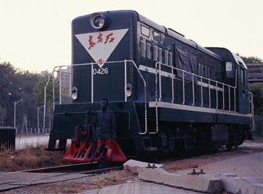Liu-Bolin-train.jpg