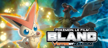 pokemon-le-film-blanc.png