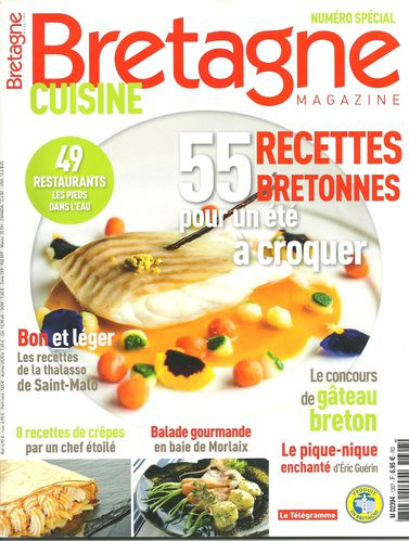 concours-galette-001.jpg
