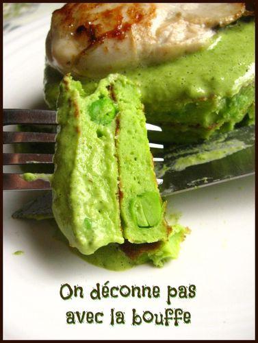 Copy of peas 032