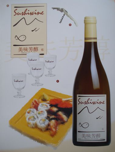 Bouteille Sushiwine, Bernard Germain, Thouarc