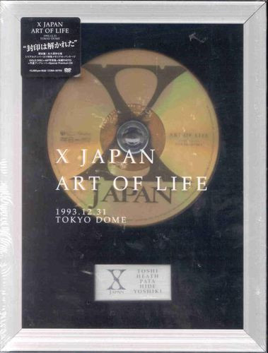 art-of-life-dvd-limited.jpg