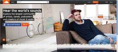 HP_SoundCloud-copie-4.jpg
