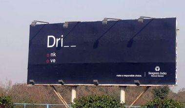 drink_drive_ads_usa_2012.jpg