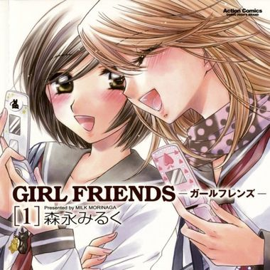 girlfriends-cover.jpg