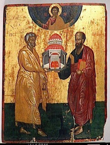 16-A-CHRIST-BENIT-PIERRE-ET-PAUL-LOUVRE.jpg