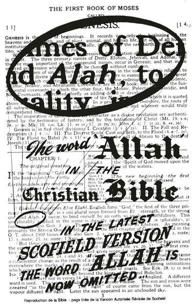 Allah-dans-la-Bible-britannique-1-copie-1.jpg