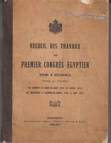 congres-egyptien-1911_0001.jpg