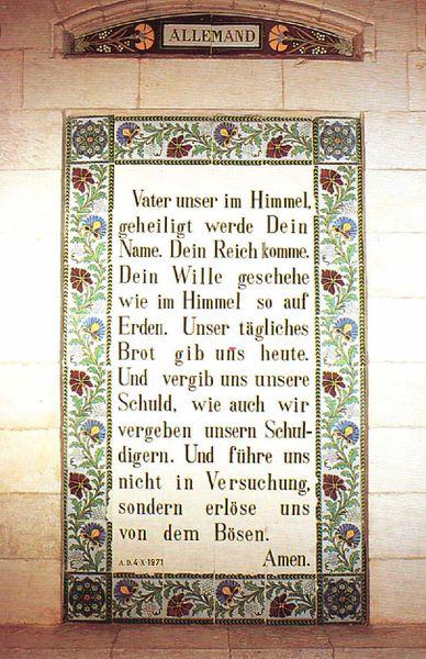 Vater Unser-Notre Père allemand,parousie.over-blog.fr