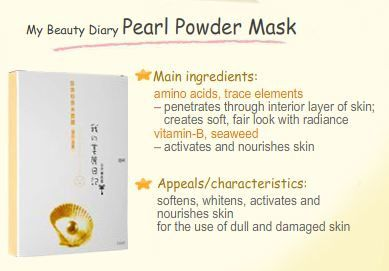 Pearl-powder-mask-3.JPG