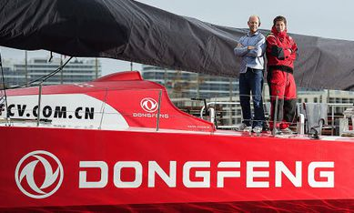Voile-team-dongfeng-2014.jpg
