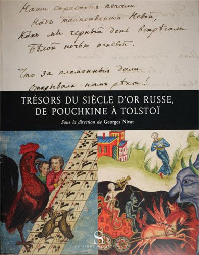 Tresors-siecle-or-russe-pouchkine-a-tolstoi.jpg