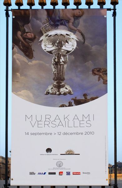 Versailles 09oct2010 (11)