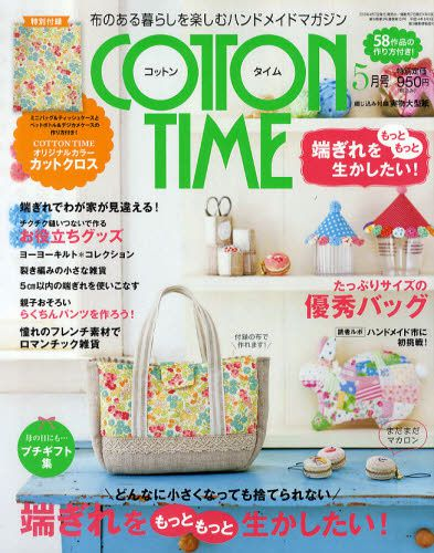 cotton-time-05