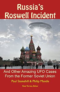 Russian-Roswell-Incident.jpg