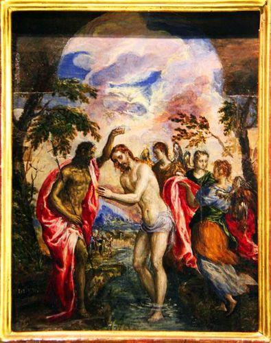 742e Musée historique d'Héraklion. Le Baptême du Christ,