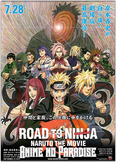 Naruto New Movie