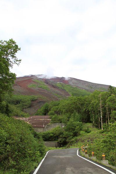 Mont Fuji trip Trailer