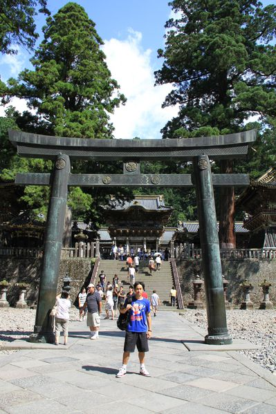 Hello Japan - Babouin Toori