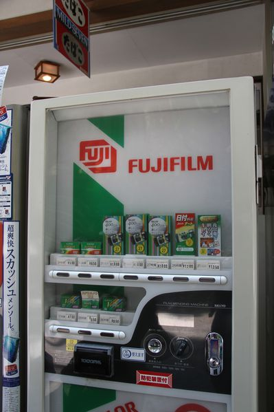 Hello Japan - Fujifim Dispenser