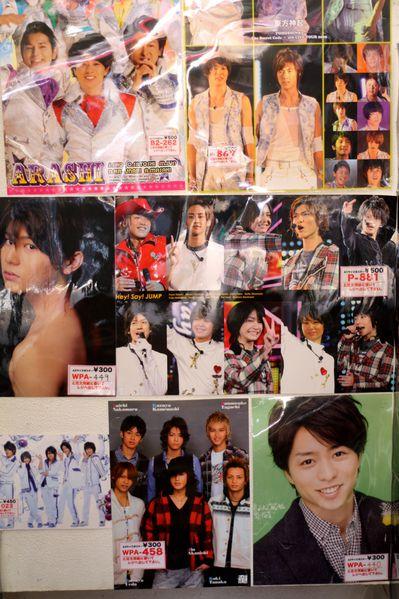 fotofoto-6590.jpg