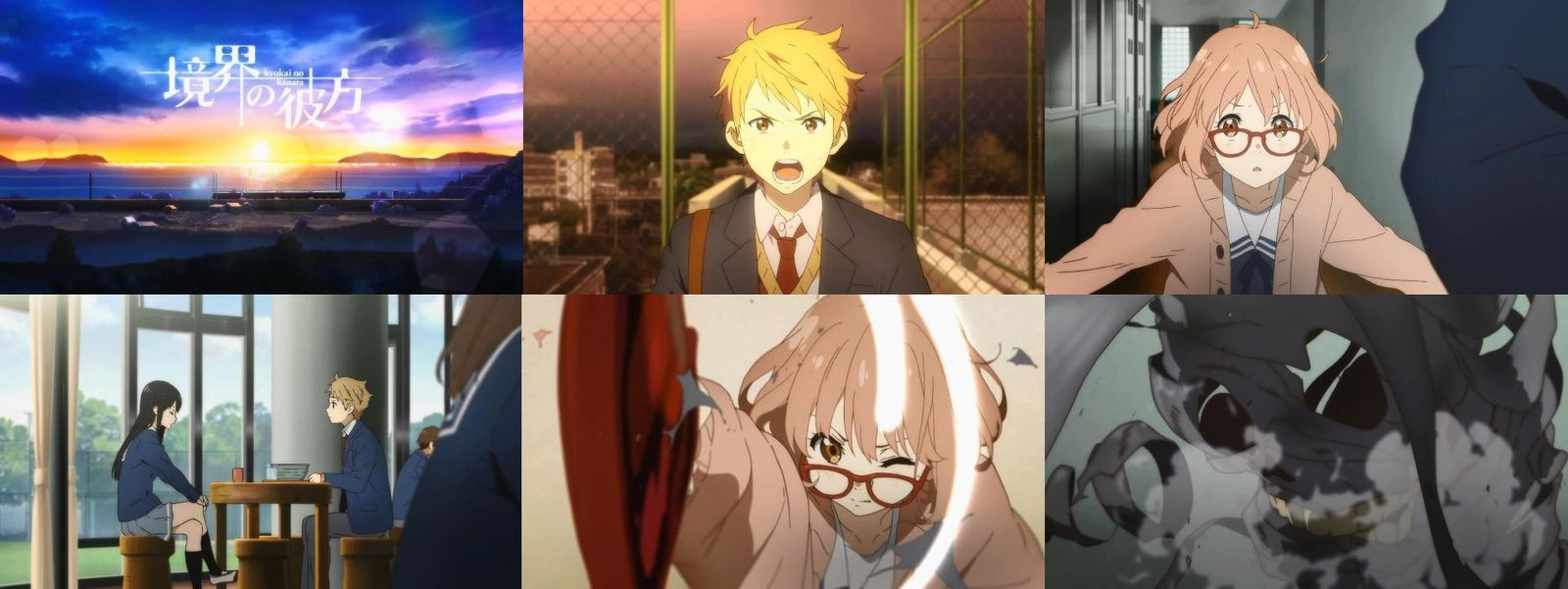 kyoukai-no-kanata-anime-vostfr-telecharger-screenshots.jpg