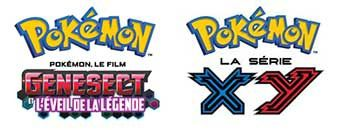 Pokemon-X-et-Pokemon-Y-la-serie-TV.jpg