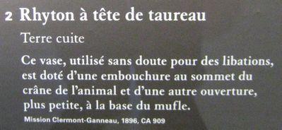 Louvre-10 5777