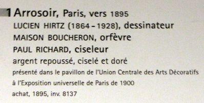 Arts-decoratifs-4-7852.JPG