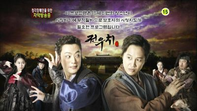 전우치.E01.121121.HDTV.XviD-Baros.avi 000000633