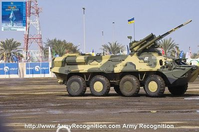 BTR-3E wheeled armoured verhicle personnel carrier Ukraine